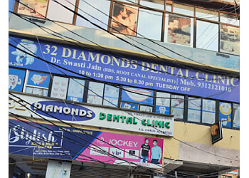 32 Diamonds Dental Clinic