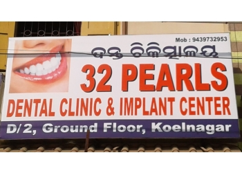 32 Pearls Dental Clinic n Advance Implant Centre