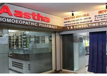 AASTHA HOMEOPATHIC CLINIC