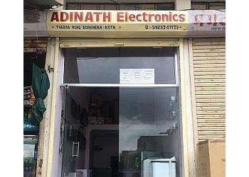ADINATH electronics