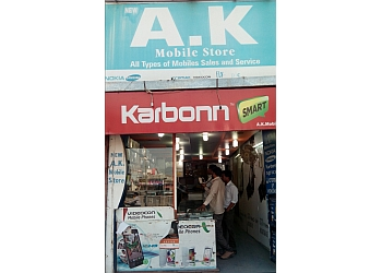 A.K mobile store