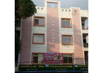 A.M. Girls & Working Women Hostel