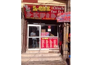 A One Chinese Fast Food