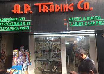 A.P Trading