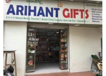 ARIHANT GIFTS