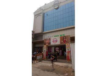 ARRS Silks
