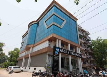 ASG Eye Hospital