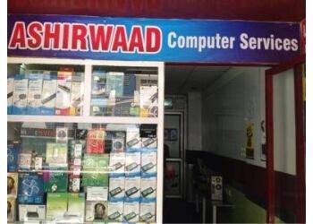 ASHIRWAAD COMPUTER SERVICE