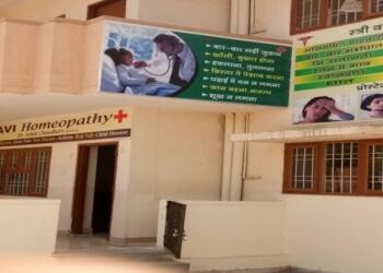 AVI Homeopathic Clinic