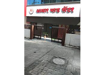 Aadhar Blood Bank