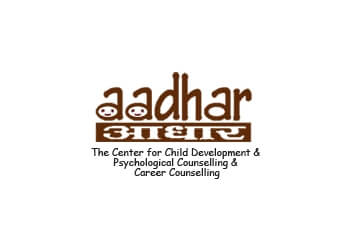 Aadhar Center