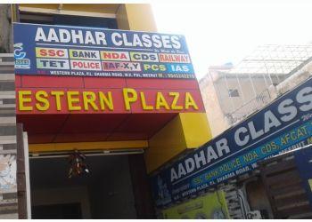 Aadhar Classes