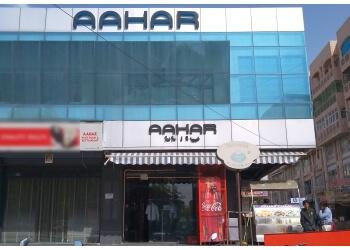 Aahar Fast Food & Restaurant