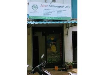 Aakaar Child Development Center