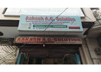 Aakash AC Solution