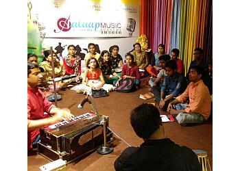 Aalaap Music Academy