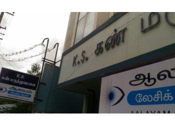 Aalayam Lasik Laser-K.S. Eye Hospital