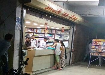 Aarti Book Centre