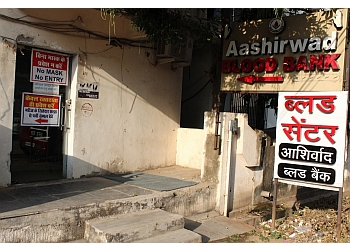 Aashirwad Blood Bank