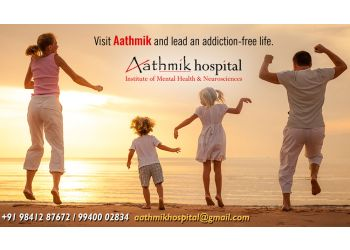 Aathmik Institute Of Mental Health & Neurosciences