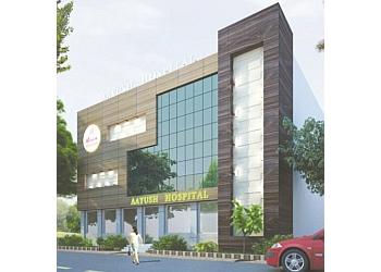 Aayush ICSI Test Tube Baby Centre