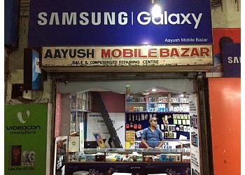 Aayush Mobile Bazar