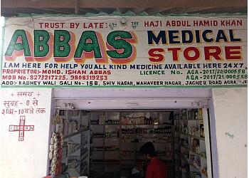 Abbas Medical Store