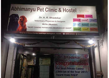 Abhimanyu Pet Clinic & Hostel