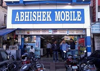Abhishek Mobile