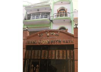 Acharya Sudarshan Janki Vidyapith School
