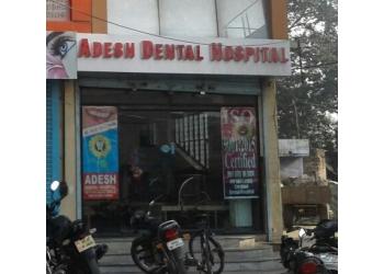 Adesh Dental Hospital