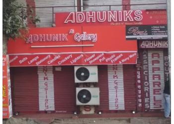 Adhunik Gallery
