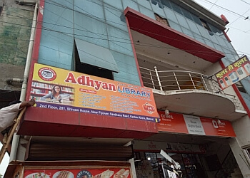Adhyan Library