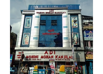 Adi Mohini Mohan Kanjilal
