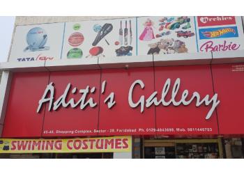 Aditi's Gallery