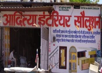 Aditya Interior Solution