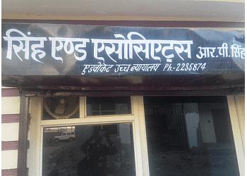 Advocate Romesh Pratap Singh