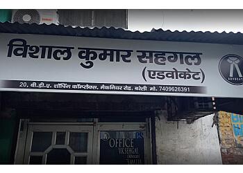 Advocate Vishal Kumar Sehgal