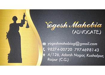 Advocate Yogesh Mahobia