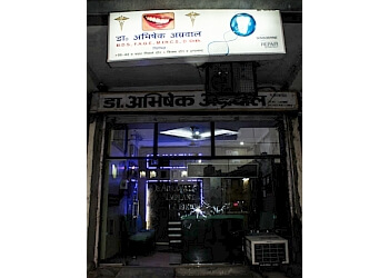 Agarwal Dental Care Centre