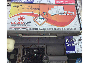 Aggarwal Electricals
