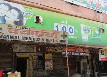 Aggarwal Super Market
