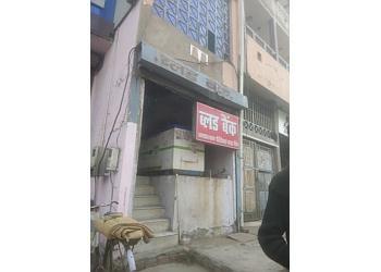 Agra City Blood Bank