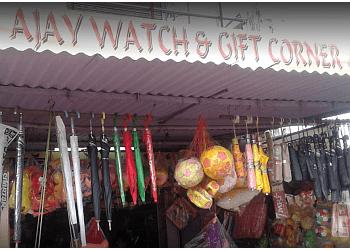 Ajay Watch & Gift Corner