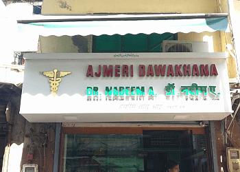 Ajmeri Dawakhana