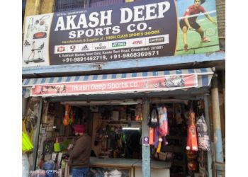 Akash Deep Sports Co
