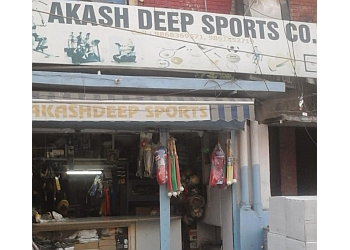 Akash Deep Sports Co.
