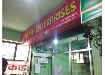 Akash Enterprises