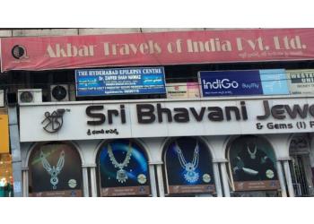 Akbar Travels of India