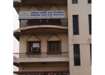 Akhand Jyoti Eye Hospital